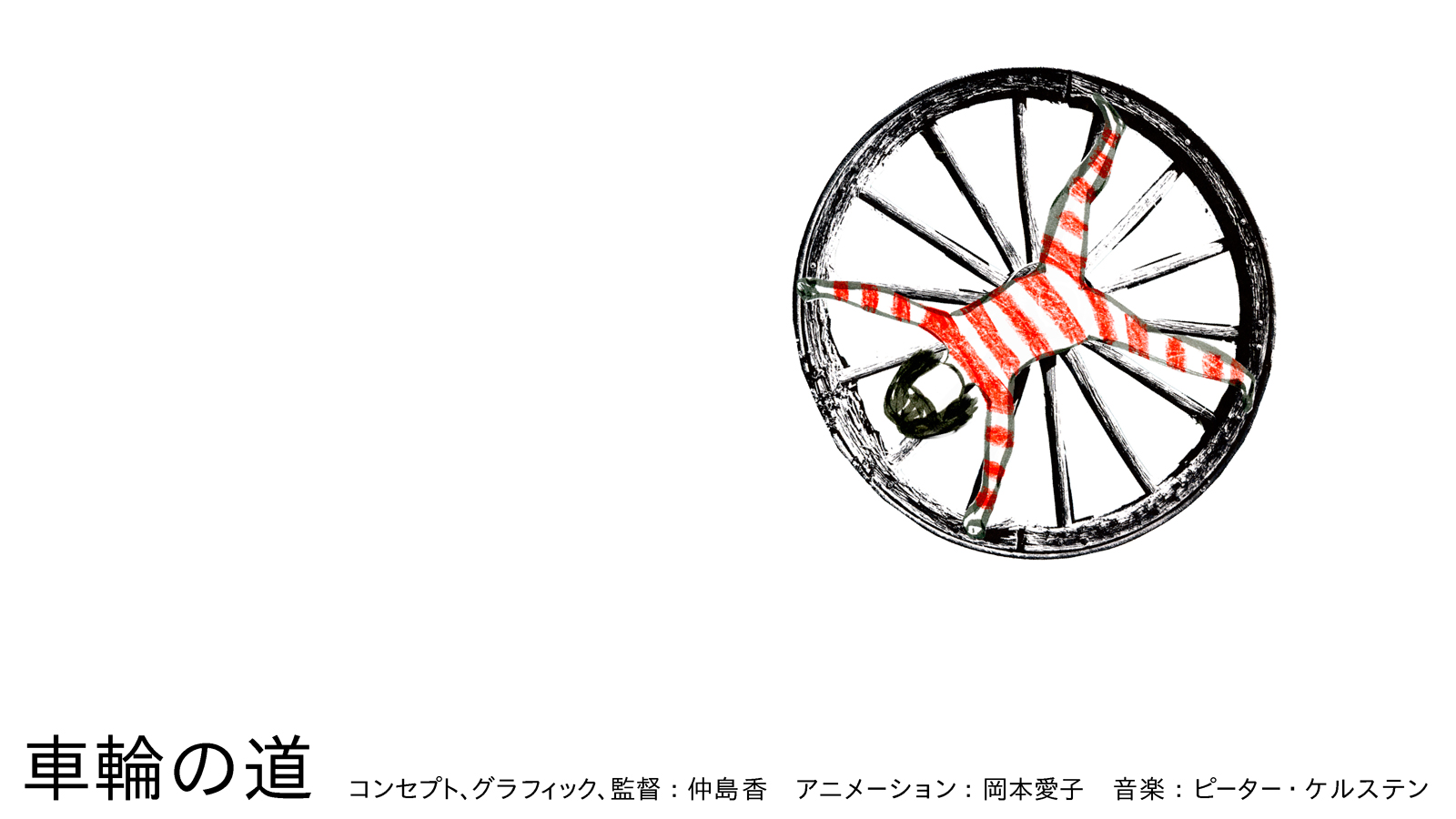 kaori-nakajima__pf-details_06.jpg