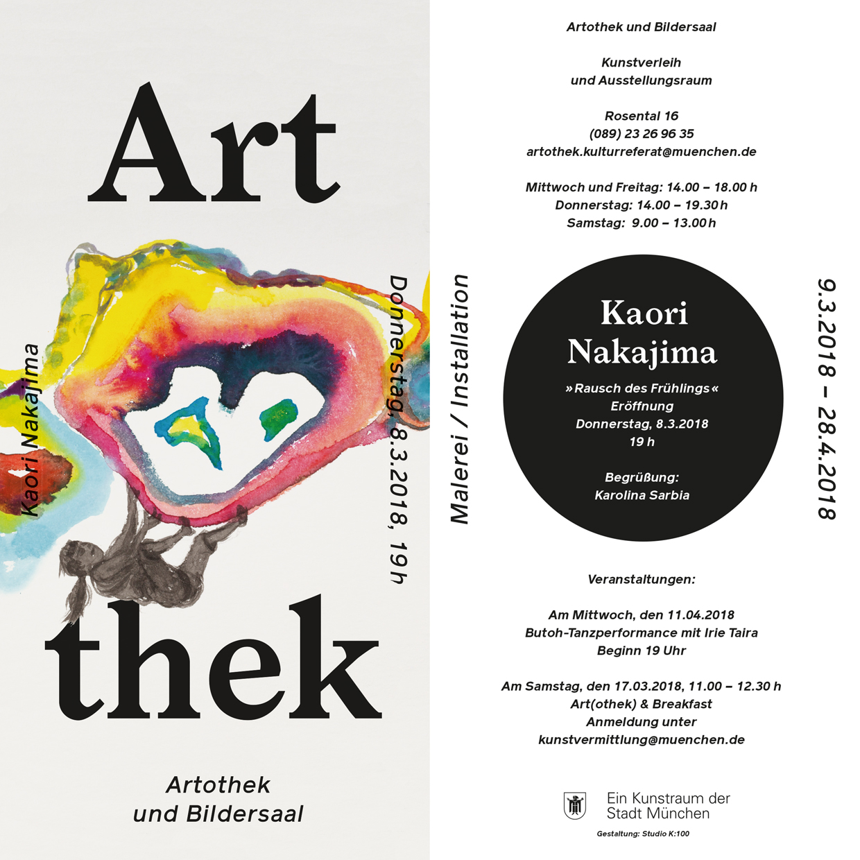 kaori-nakajima__rausch-des-fruhlings-exhibition-at-artothek-munich_01