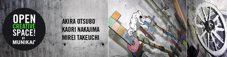 kaori-nakajima_exhibition_mindthegap_flyer.jpg